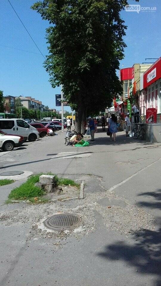 Вулична торгівля у Лубнах, фото-1