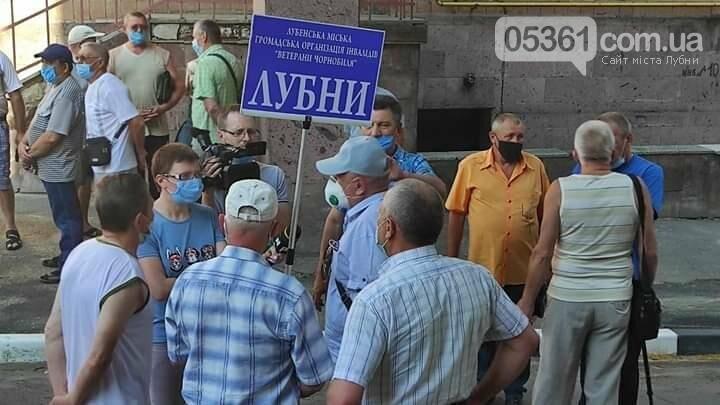 Очільника Лубенської громадської організації «Ветерани Чорнобиля» Віктора Собка ушпиталили та водять на процедури під конвоєм, фото-3