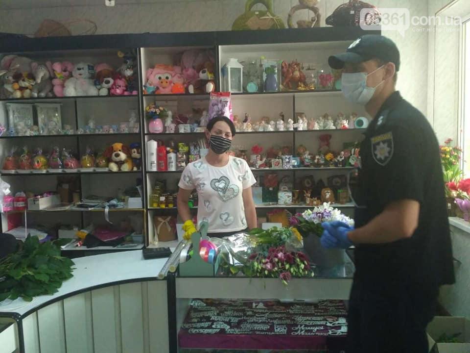 Лубенська поліція перевіряє дотримання карантинних обмежень, фото-1