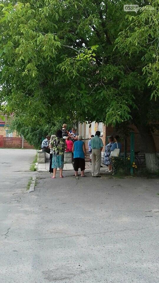 Ходіння по муках лубенських пенсіонерів, фото-3