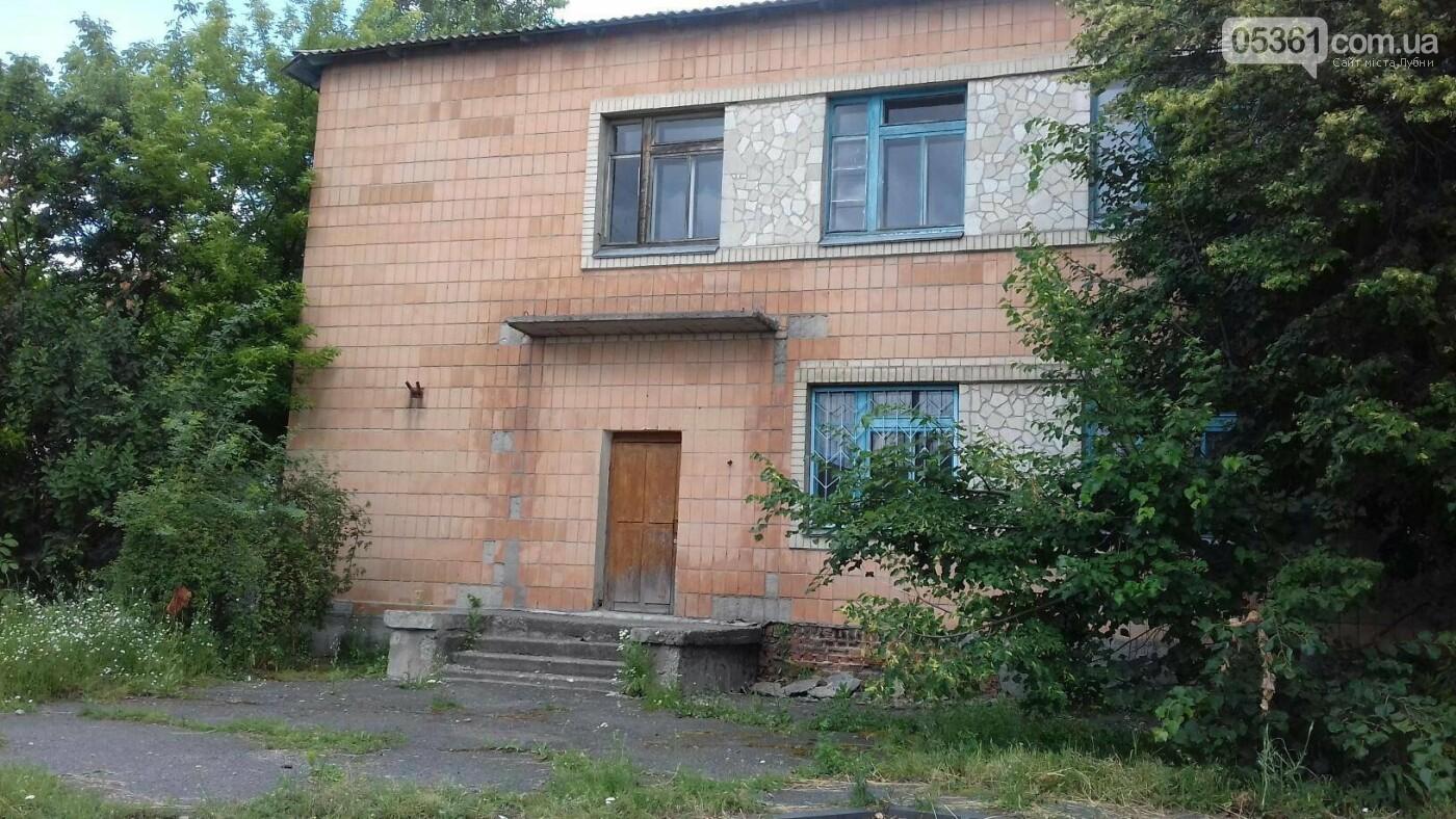 Лубни радянські , фото-6