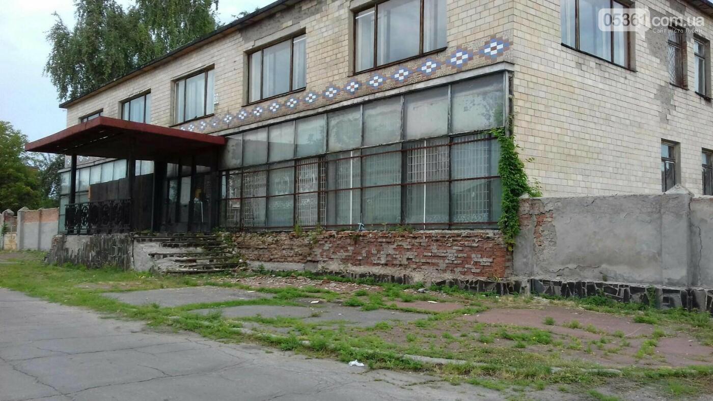 Лубни радянські , фото-5