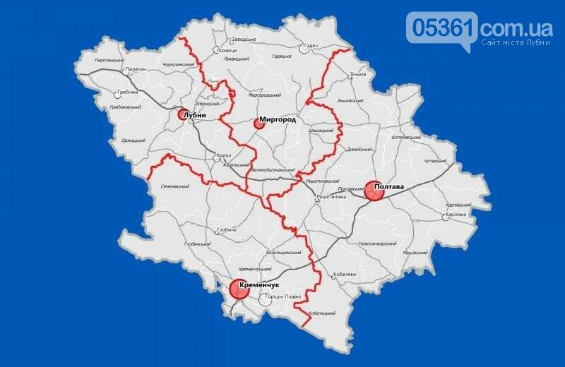 На Полтавщині відтепер 4 райони, фото-1