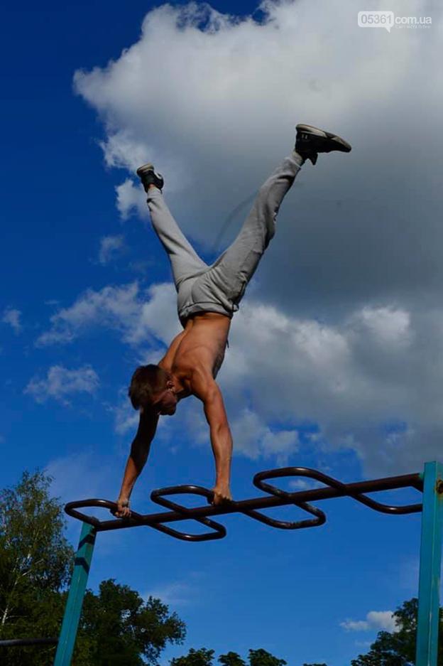 Змагання з воркауту в Лубнах, фото-1
