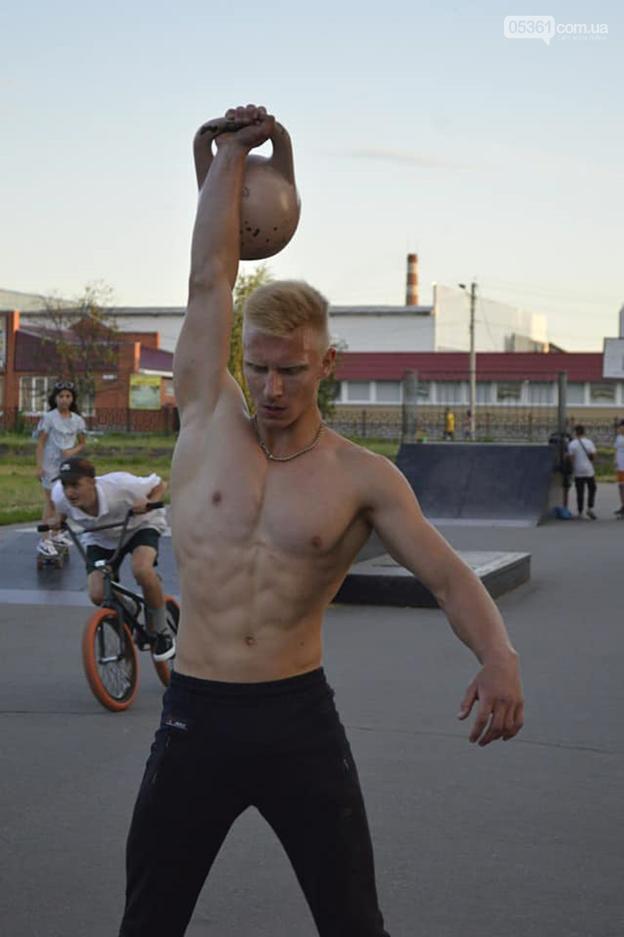 Змагання з воркауту в Лубнах, фото-3