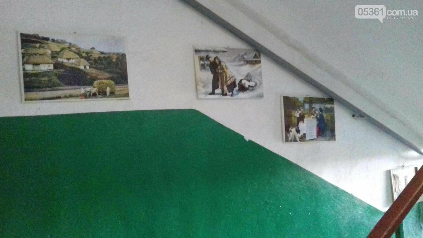 """Такі різні ремонти лубенських під""""їздів, фото-12"""