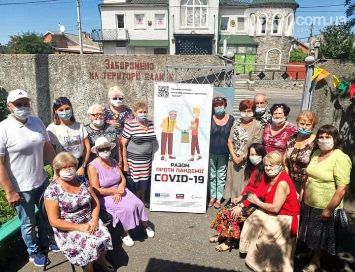 Новий соціальний проєкт для людей поважного віку в Лубнах, фото-1