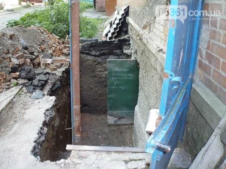 Проблемний будинок по вулиці Чкалова у Лубнах діждався ремонту , фото-1