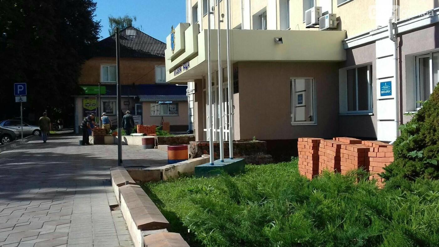 Лубенська міська рада будує мури, фото-1