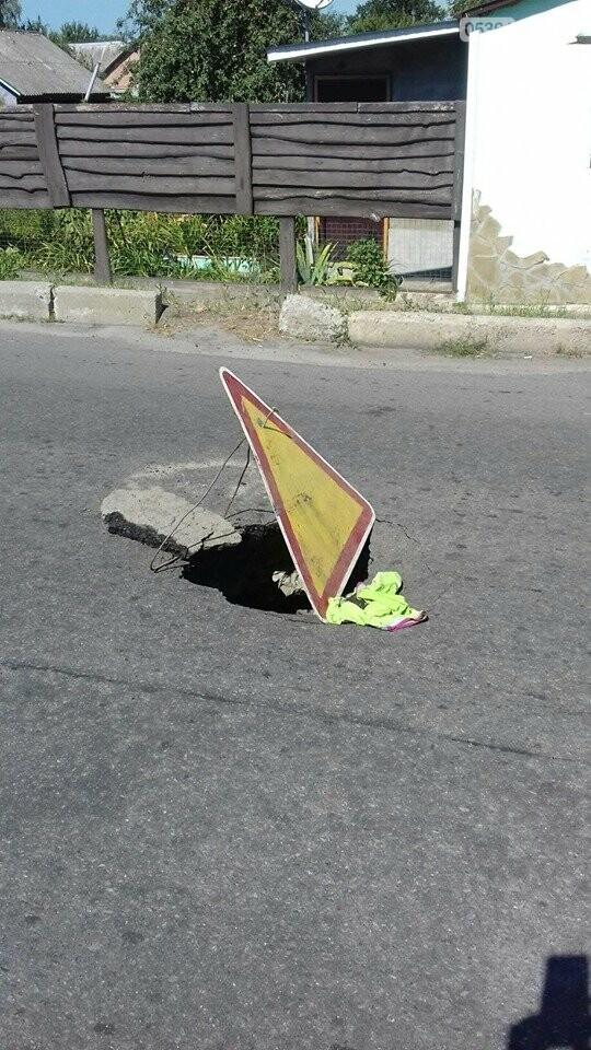 У Лубнах на вулиці Олександрівській утворилося провалля, фото-3