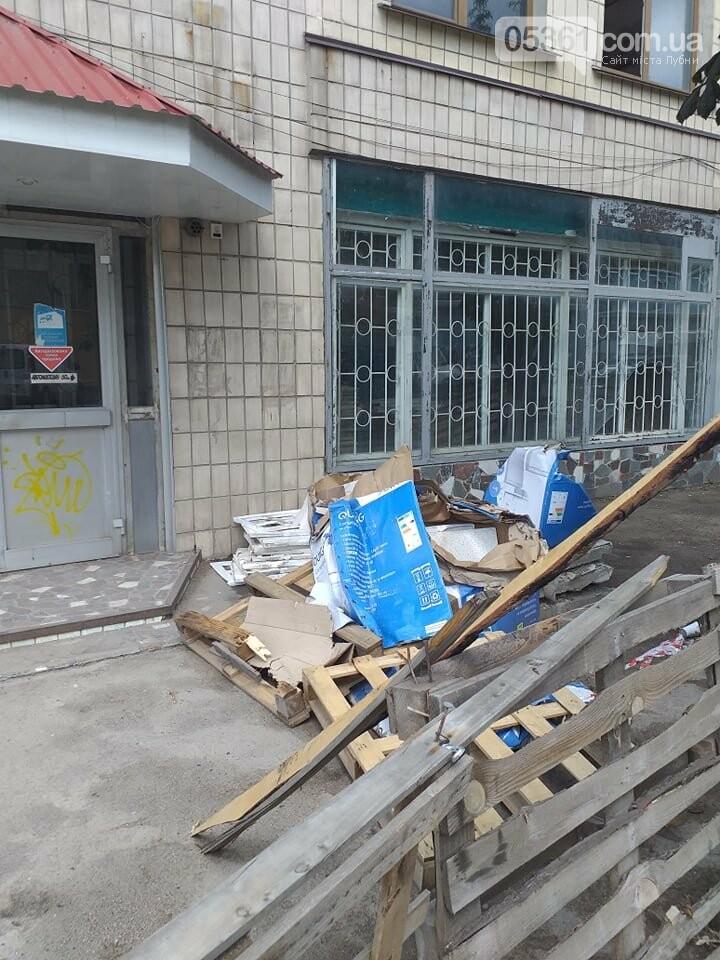 Знищення єдиної виробничої аптеки в Лубнах, фото-11