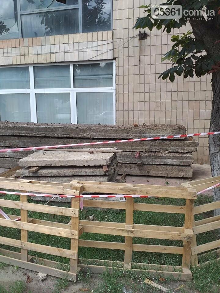 Знищення єдиної виробничої аптеки в Лубнах, фото-8