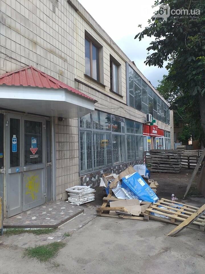 Знищення єдиної виробничої аптеки в Лубнах, фото-15