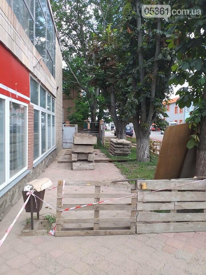 Знищення єдиної виробничої аптеки в Лубнах, фото-6