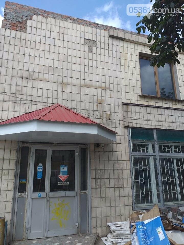 Знищення єдиної виробничої аптеки в Лубнах, фото-12