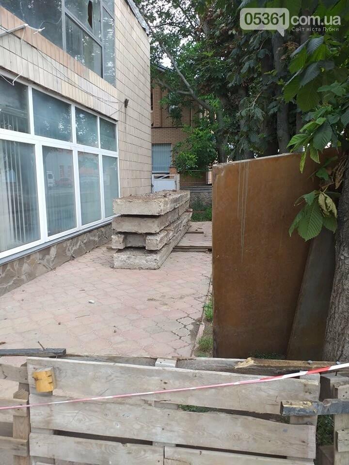 Знищення єдиної виробничої аптеки в Лубнах, фото-7