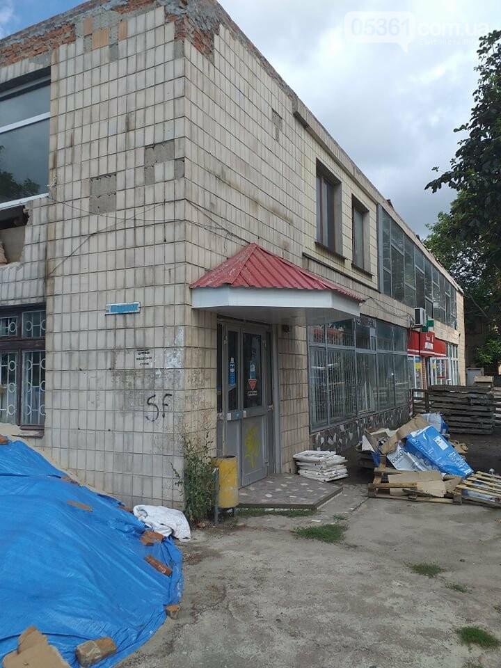 Знищення єдиної виробничої аптеки в Лубнах, фото-14