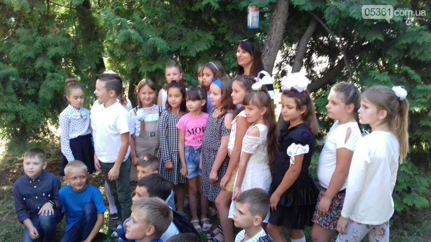 Перше вересня - всі до школи!, фото-3