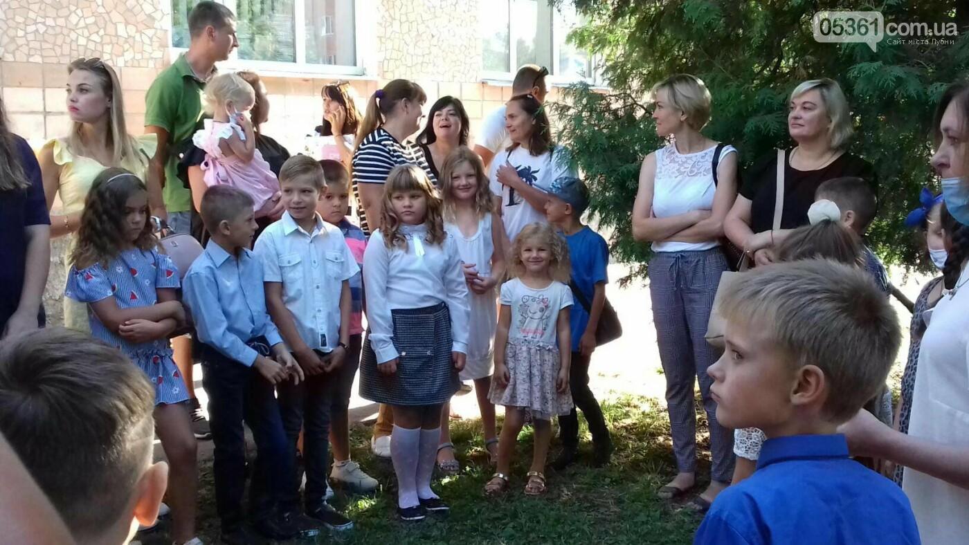 Перше вересня - всі до школи!, фото-4