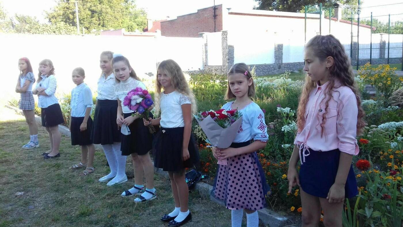 Перше вересня - всі до школи!, фото-6