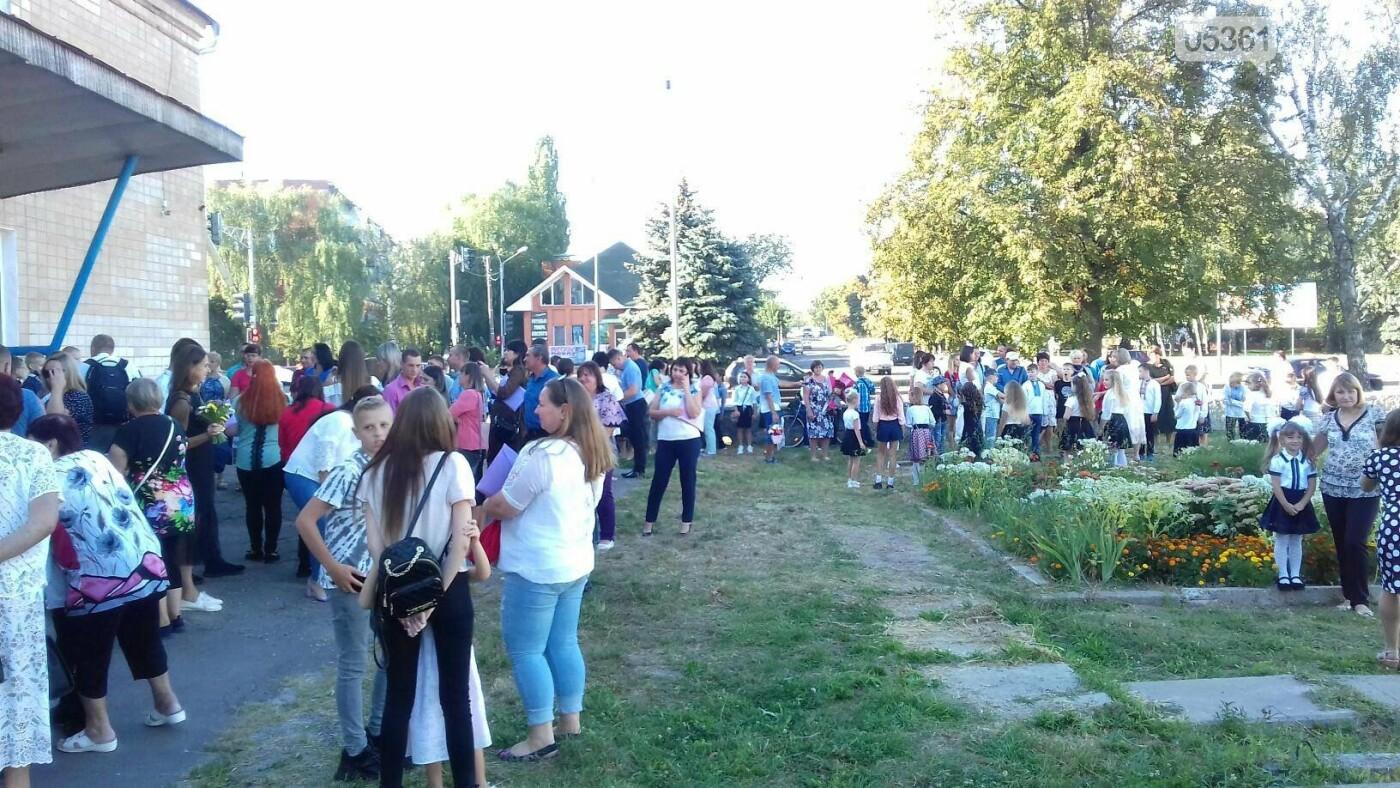 Перше вересня - всі до школи!, фото-1
