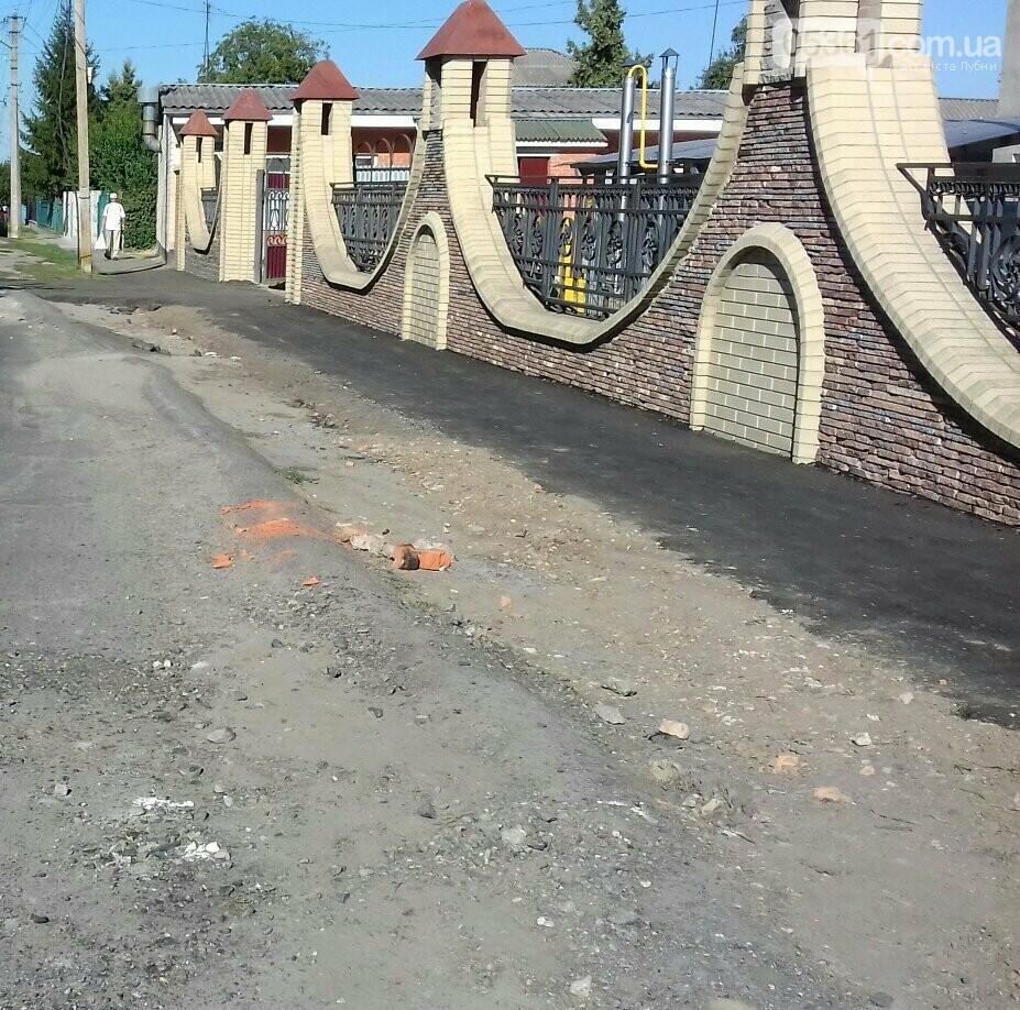 Передвиборча гарячка в Лубнах , фото-4