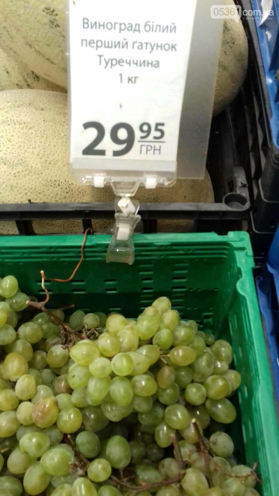 Українські яблука по ціні турецького винограду в лубенських супермаркетах , фото-1