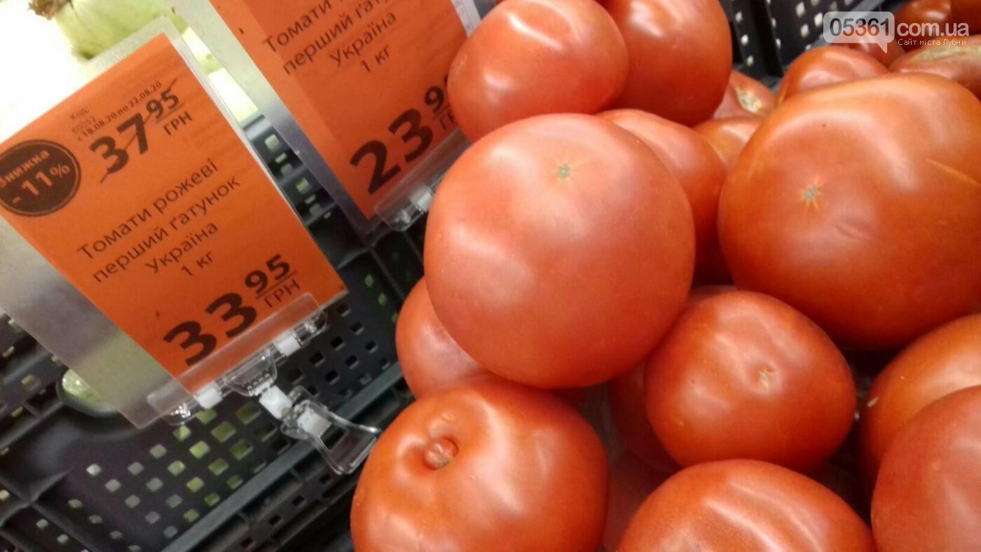 Українські яблука по ціні турецького винограду в лубенських супермаркетах , фото-6