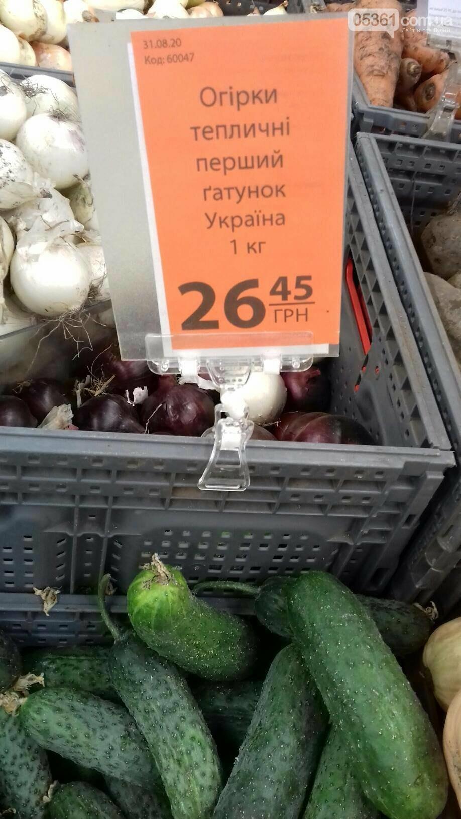 Українські яблука по ціні турецького винограду в лубенських супермаркетах , фото-4