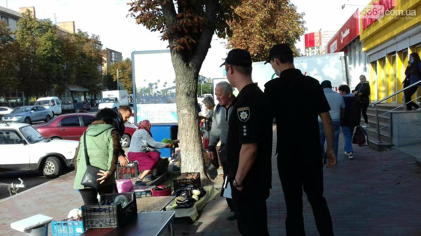 Поліція Лубен виписує протоколи про адміністративне порушення за несанкціоновану торгівлю, фото-5