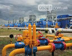 Офіційно: у Полтавській області залягають 85% загальноукраїнських покладів природного газу – 4 трлн куб. м., фото-1