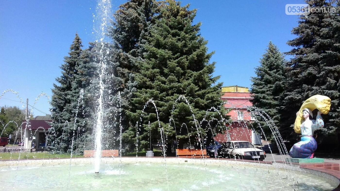 Лубни - місто контрастів , фото-10