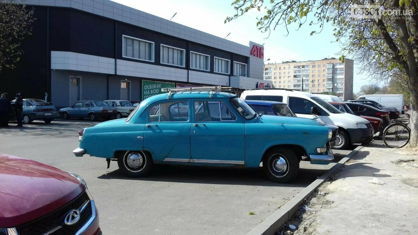 Лубни - місто контрастів , фото-1