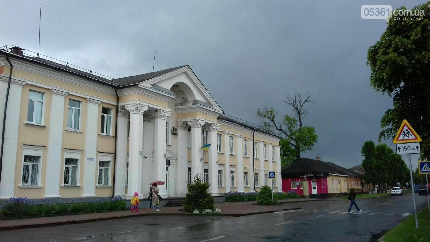 Лубни - місто контрастів , фото-5