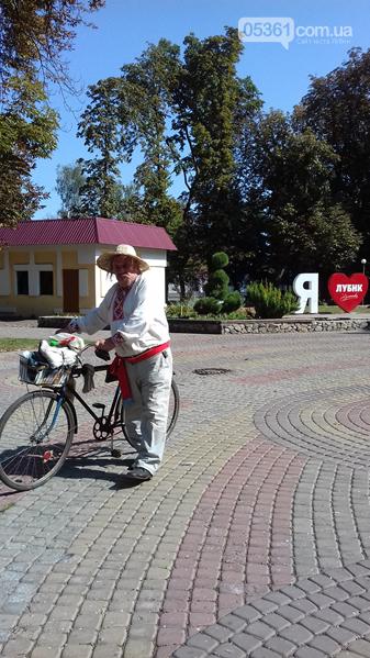 День міста: особливий лубенський колорит, фото-4