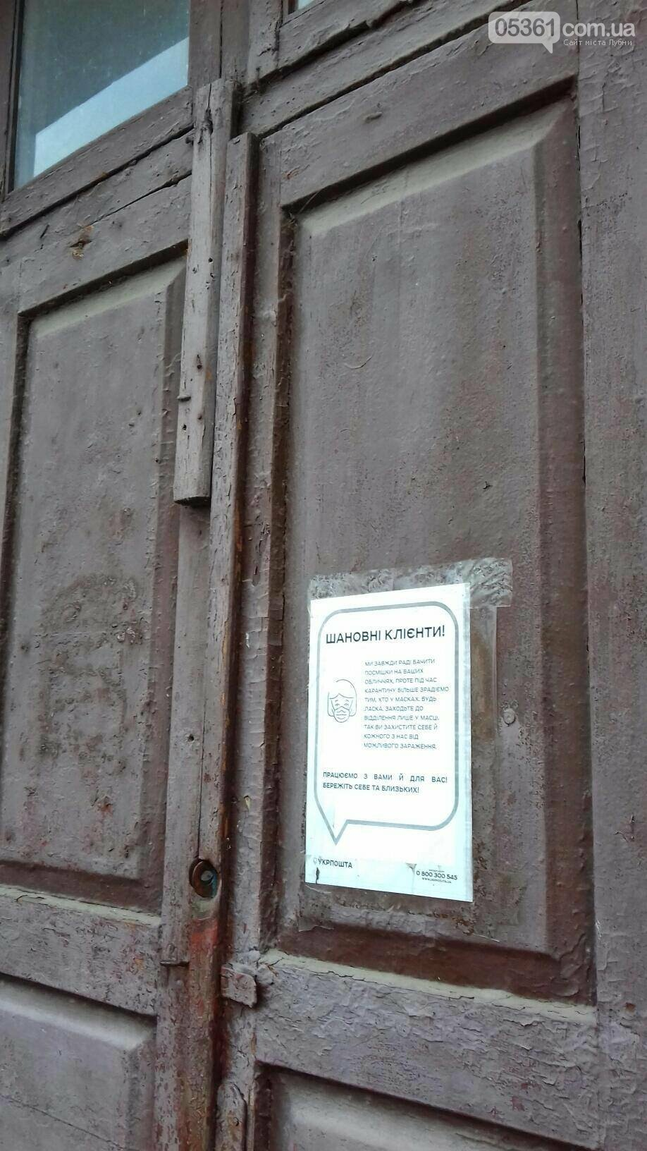 Капсули часу в Лубнах, фото-5
