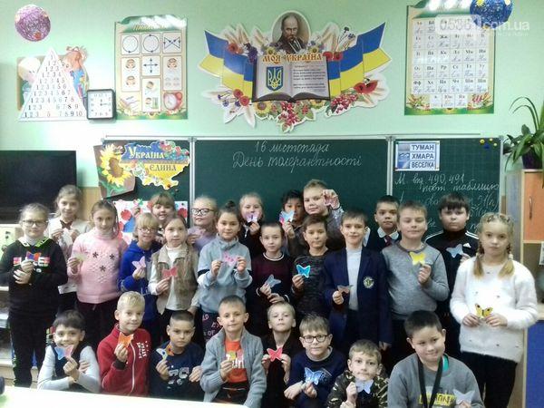 День толерантності в лубенських школах, фото-3