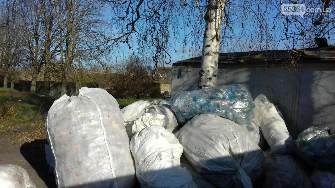 Як сортують сміття на лубенському сміттєзвалищі , фото-8
