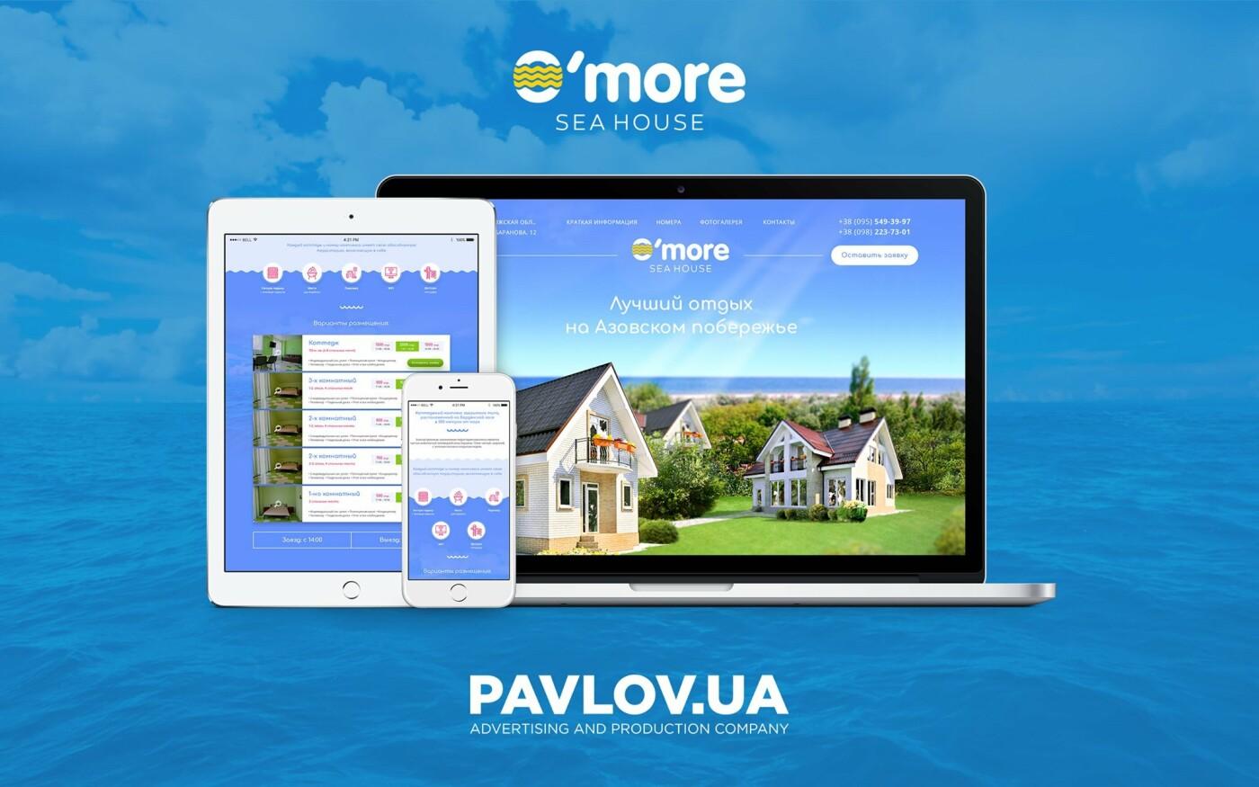 Компанія Pavlov.ua увійшла в ТОП 100 кращих digital-агентств України, фото-17