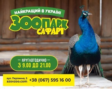 Помічник для мандрівників - гід по Бердянську!, фото-60