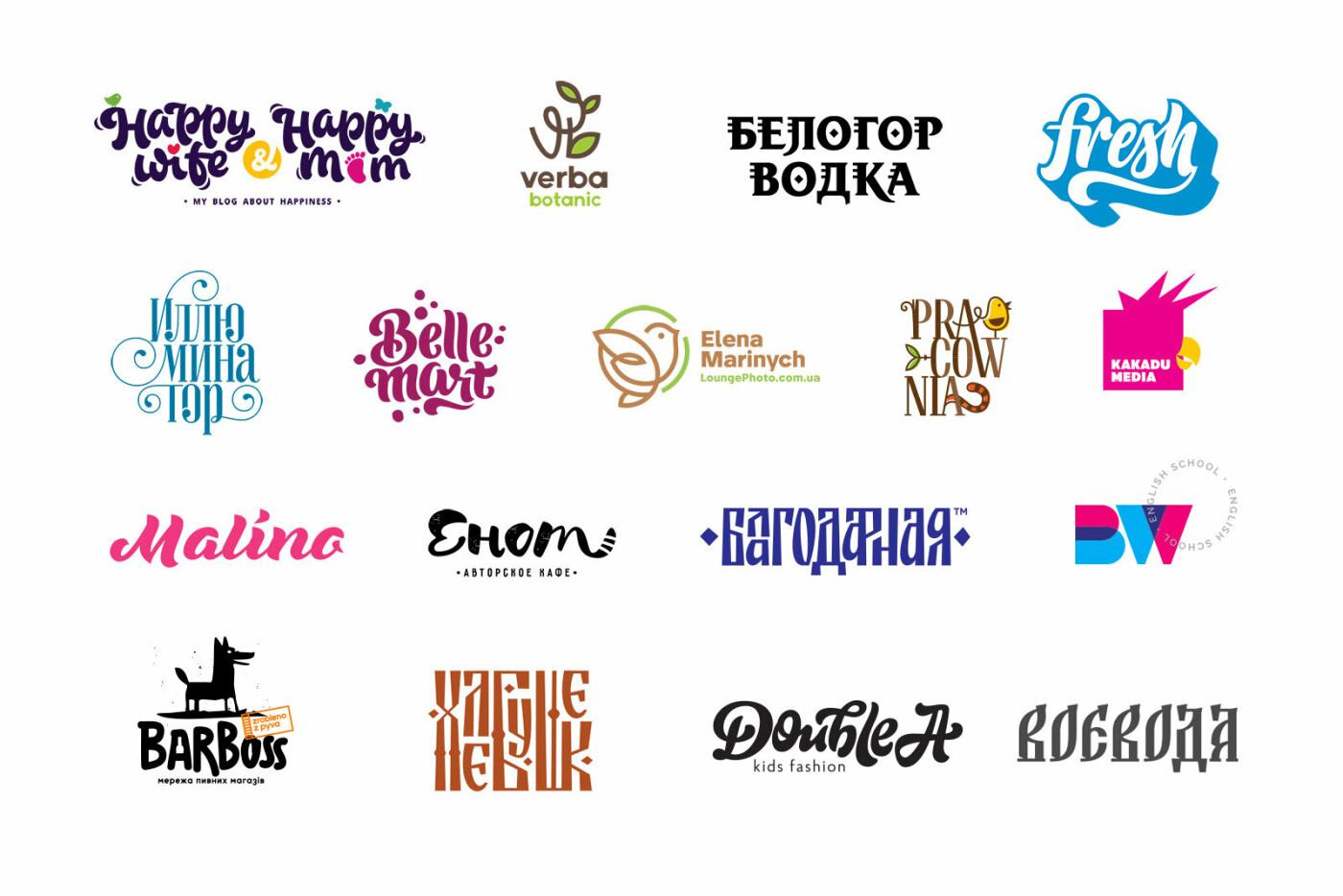 Наталья Білоусова: «Дизайн - це робота без кордонів», фото-14, Наталья Білоусова